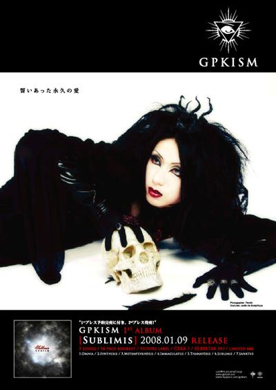 GPKISM - Sublimis (2008)